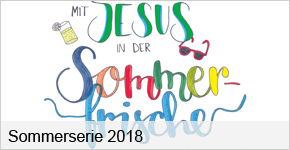 Sommerserie 2018 Button